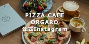 ORGARO公式Instagram