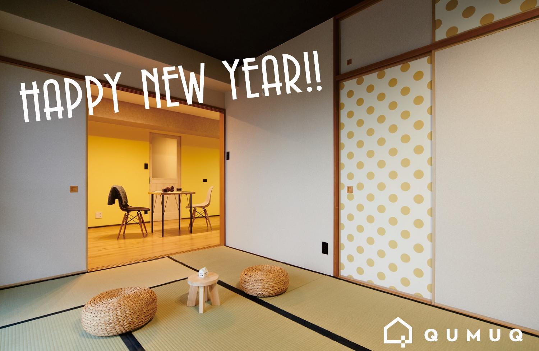 HAPPY2018^^!!
